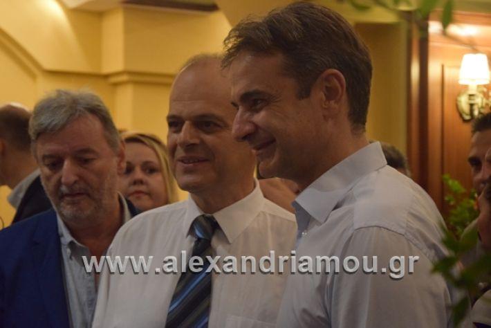 alexandriamou.gr_mitsotakis1mera039
