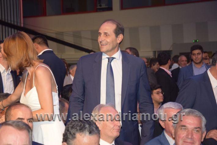 alexandriamou.gr_mitsotakis2mera002