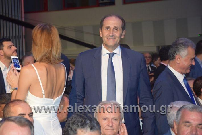 alexandriamou.gr_mitsotakis2mera004