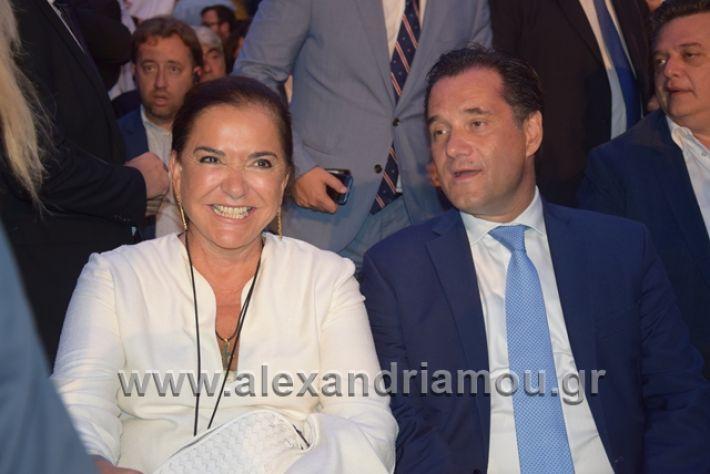 alexandriamou.gr_mitsotakis2mera010