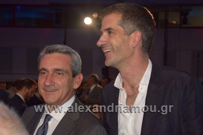 alexandriamou.gr_mitsotakis2mera017