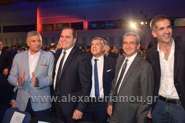 alexandriamou.gr_mitsotakis2mera019