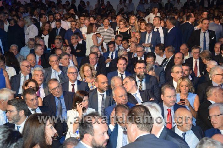 alexandriamou.gr_mitsotakis2mera030