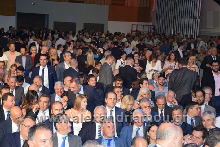alexandriamou.gr_mitsotakis2mera031