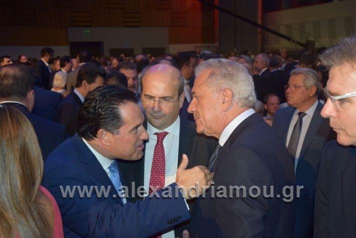 alexandriamou.gr_mitsotakis2mera062