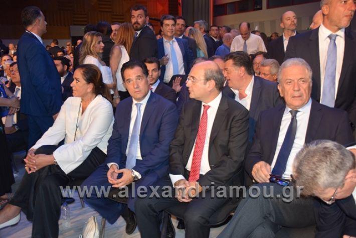 alexandriamou.gr_mitsotakis2mera077