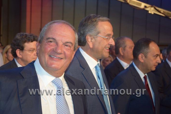 alexandriamou.gr_mitsotakis2mera079