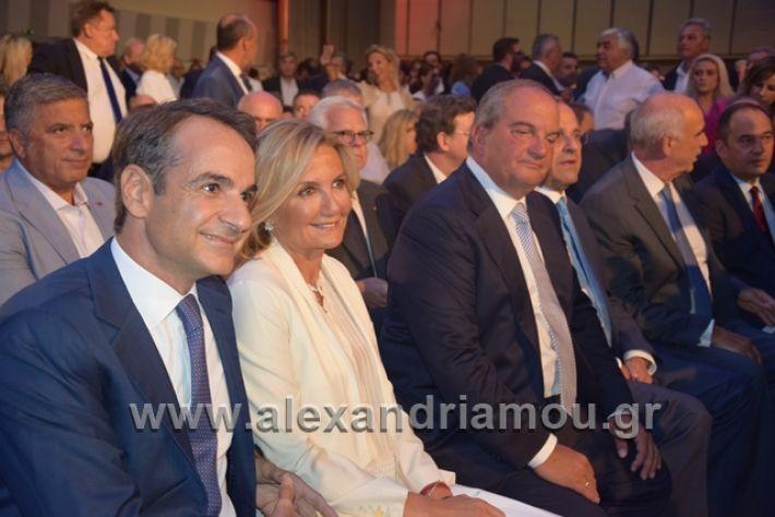 alexandriamou.gr_mitsotakis2mera086