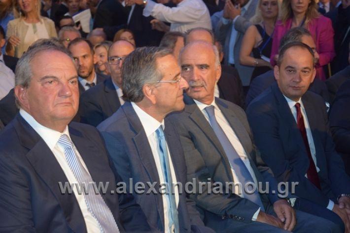 alexandriamou.gr_mitsotakis2mera089