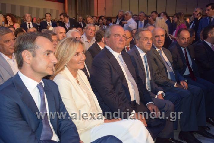 alexandriamou.gr_mitsotakis2mera090