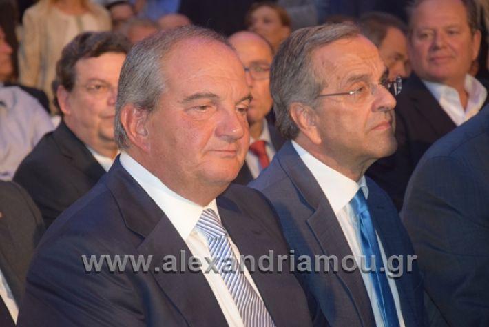 alexandriamou.gr_mitsotakis2mera091