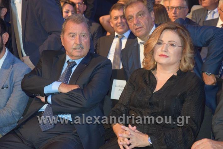 alexandriamou.gr_mitsotakis2mera093