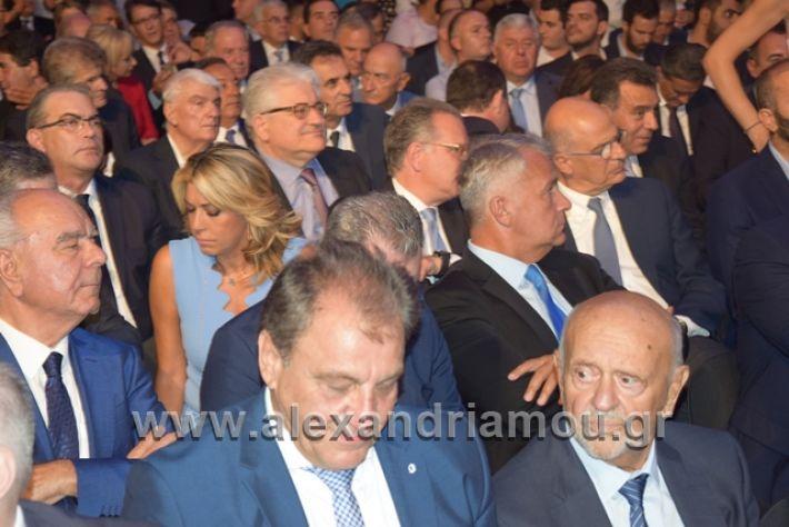 alexandriamou.gr_mitsotakis2mera104
