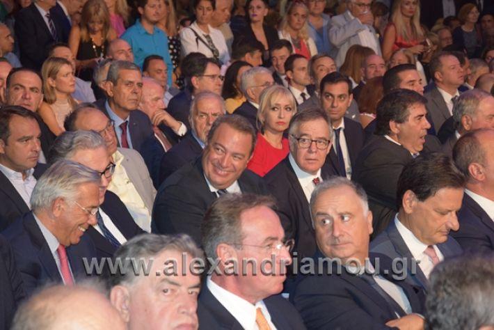 alexandriamou.gr_mitsotakis2mera111