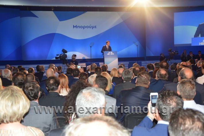 alexandriamou.gr_mitsotakis2mera120