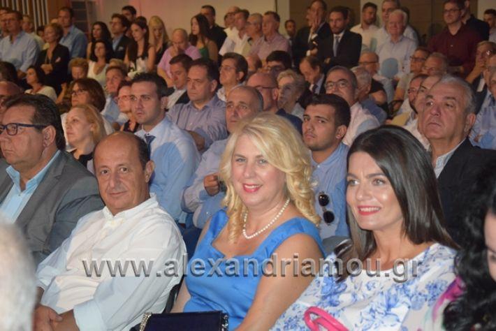 alexandriamou.gr_mitsotakis2mera128