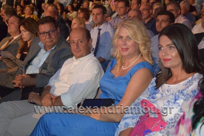 alexandriamou.gr_mitsotakis2mera129
