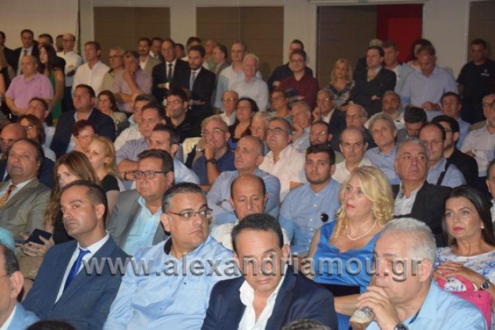 alexandriamou.gr_mitsotakis2mera132