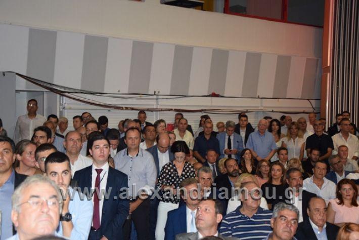 alexandriamou.gr_mitsotakis2mera136