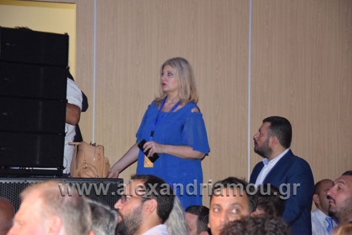 alexandriamou.gr_mitsotakis2mera145
