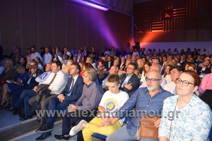 alexandriamou.gr_mitsotakis2mera146