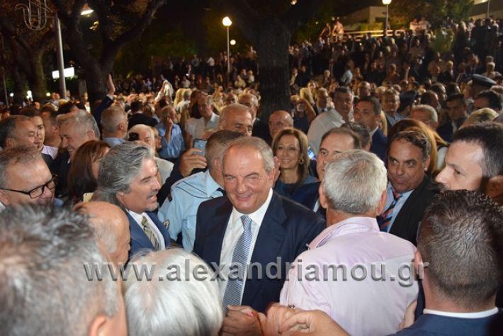 alexandriamou.gr_mitsotakis2mera226