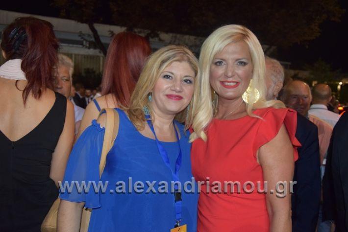 alexandriamou.gr_mitsotakis2mera236