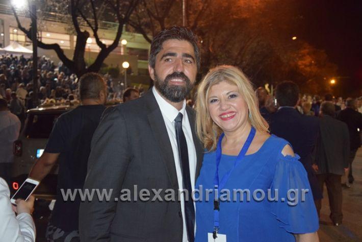 alexandriamou.gr_mitsotakis2mera237