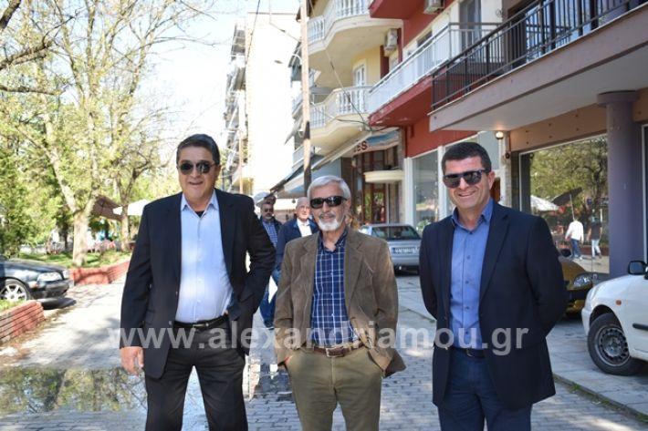 alexandriamou.gr_mitsotakis33301