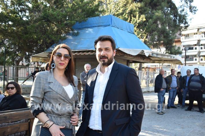 alexandriamou.gr_mitsotakis33305