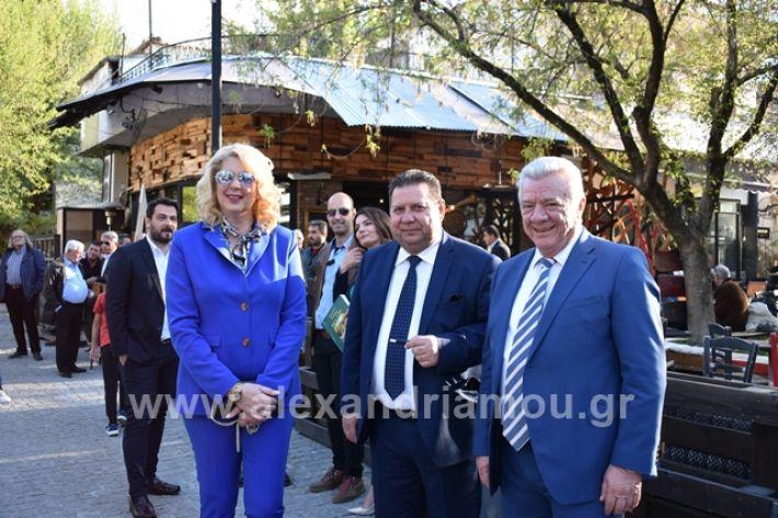 alexandriamou.gr_mitsotakis33309