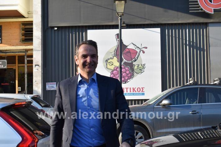 alexandriamou.gr_mitsotakis33310