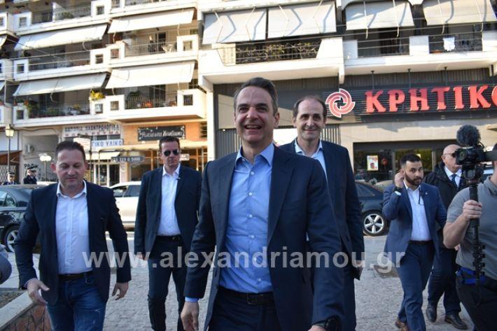 alexandriamou.gr_mitsotakis33311