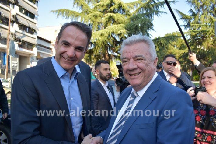 alexandriamou.gr_mitsotakis33313