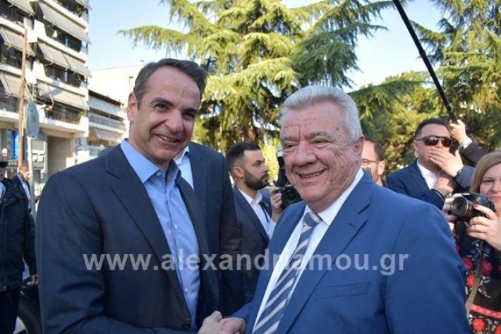 alexandriamou.gr_mitsotakis33314