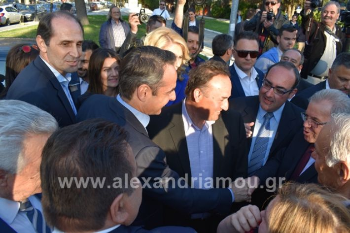 alexandriamou.gr_mitsotakis33320