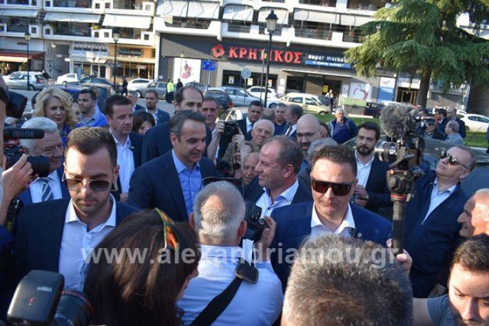 alexandriamou.gr_mitsotakis33322
