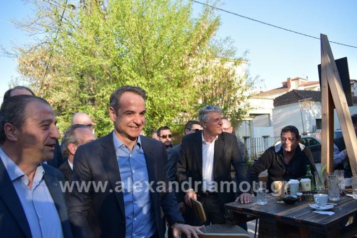 alexandriamou.gr_mitsotakis33326