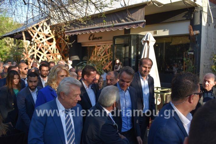 alexandriamou.gr_mitsotakis33327