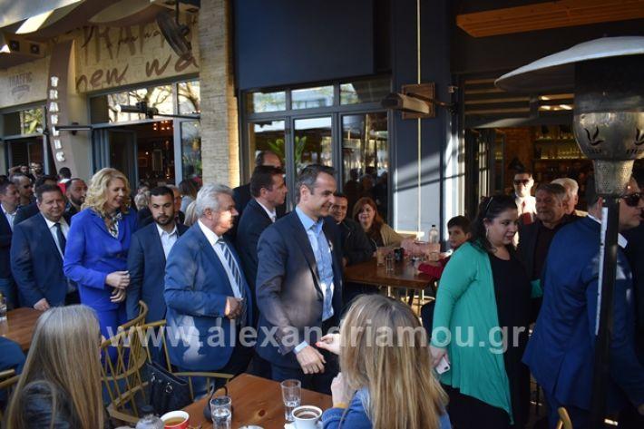 alexandriamou.gr_mitsotakis33338