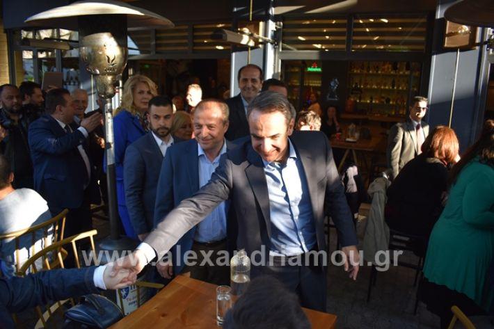 alexandriamou.gr_mitsotakis33340