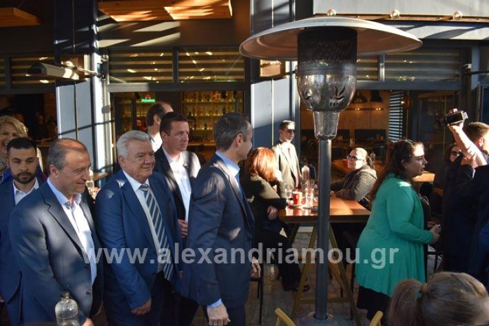alexandriamou.gr_mitsotakis33341