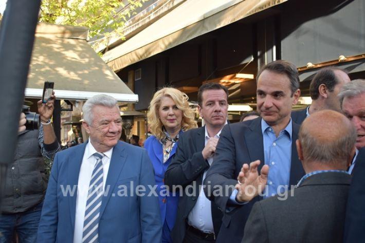 alexandriamou.gr_mitsotakis33343