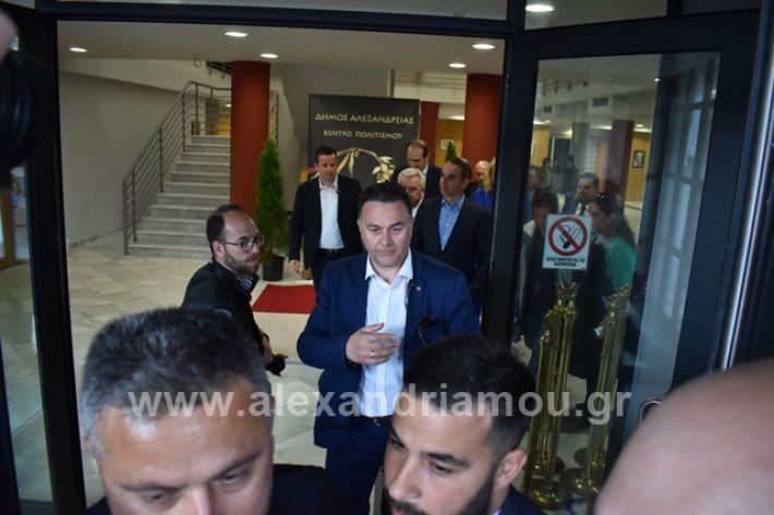 alexandriamou.gr_mitsotakis33346