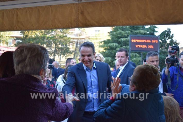 alexandriamou.gr_mitsotakis33347