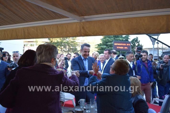 alexandriamou.gr_mitsotakis33348
