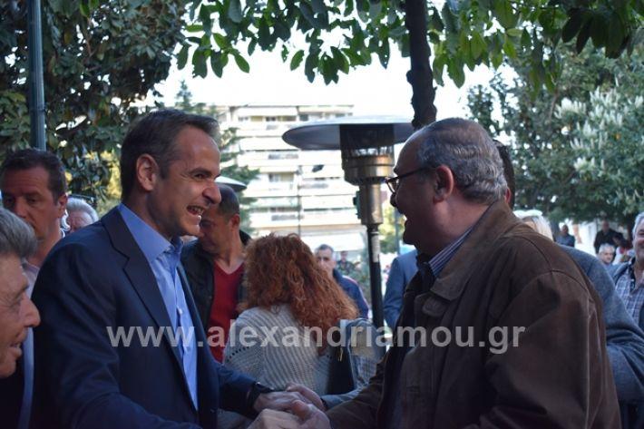 alexandriamou.gr_mitsotakis33349