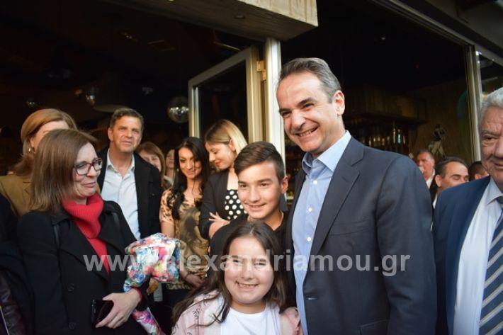 alexandriamou.gr_mitsotakis33351