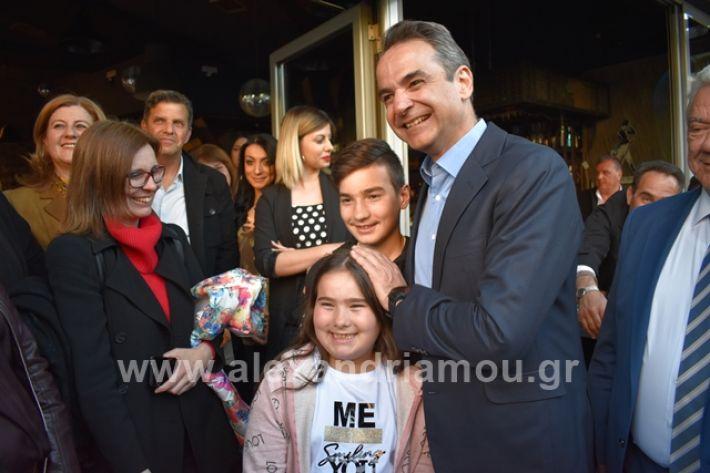 alexandriamou.gr_mitsotakis33352