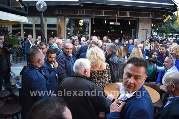 alexandriamou.gr_mitsotakis33354